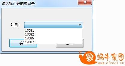 131858c7ajppooi1j3qsqi.jpg