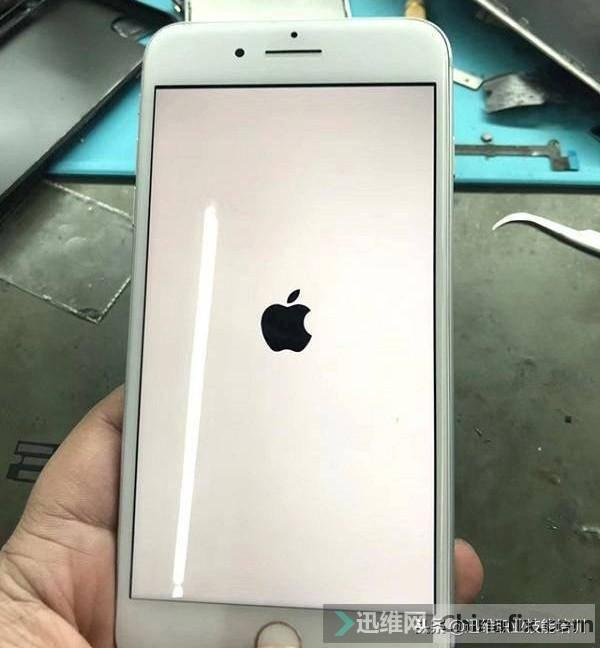 苹果iPhone7开机白苹果怎么办?进不了系统,有这经验不怕再被坑