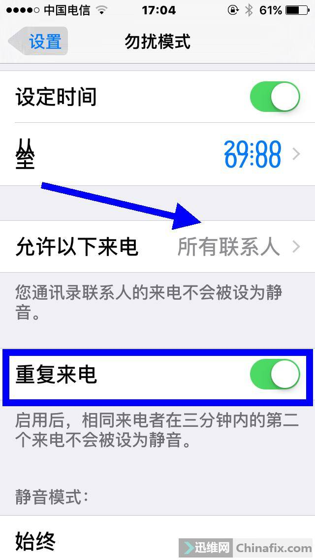 苹果手机自动锁屏怎么设置?自动锁屏设定30秒黑屏后不能接电话怎么办?
