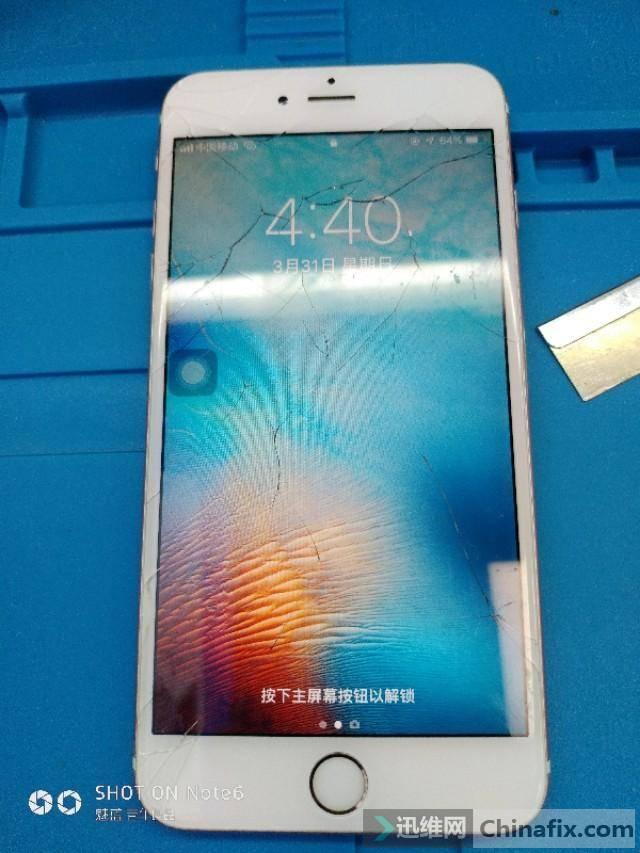 苹果手机外屏怎么换?苹果手机更换外屏方法