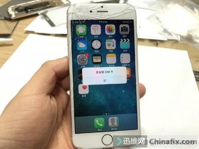 苹果手机外屏怎么换?iPhone6换外屏图文简略过程