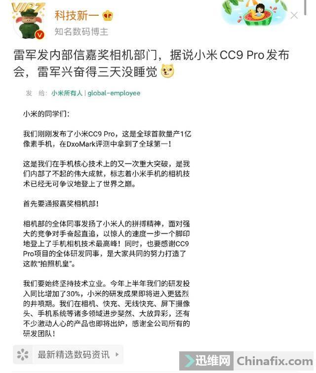 """DxO公布新iPhone拍照评分,三星苹果旗舰惨遭国产机""""轮番完虐"""""""