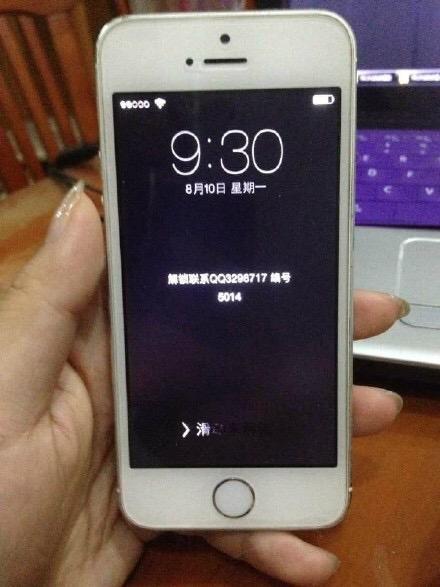 苹果手机ID被盗了,手机锁了怎么办?