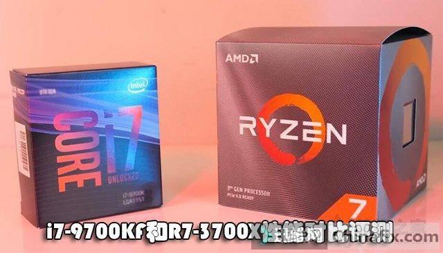 R73700X和i79700KF哪个好?i7-9700KF和R7-3700X性能对比评测