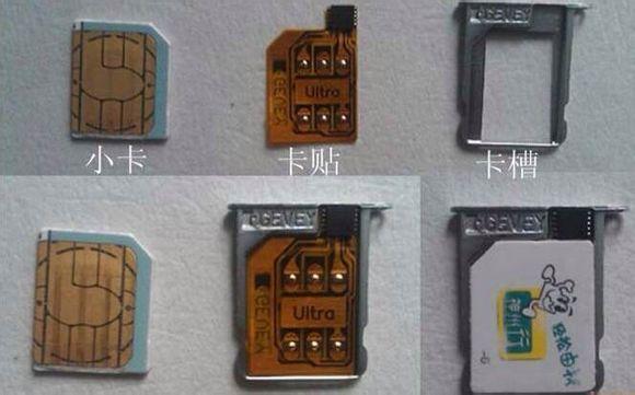 苹果6 内置卡贴安装_教你iphone内置卡贴机怎么辨别-迅维网—维修资讯
