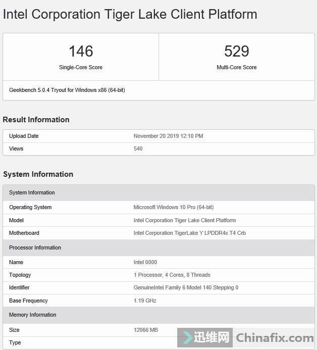 英特尔新款Y系列处理器曝光:4核8线程,苹果MacBookAir将搭载