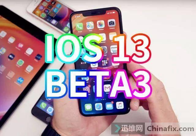 iOS13.3beta3发布,相册视频剪辑功能升级,正式版即将到来