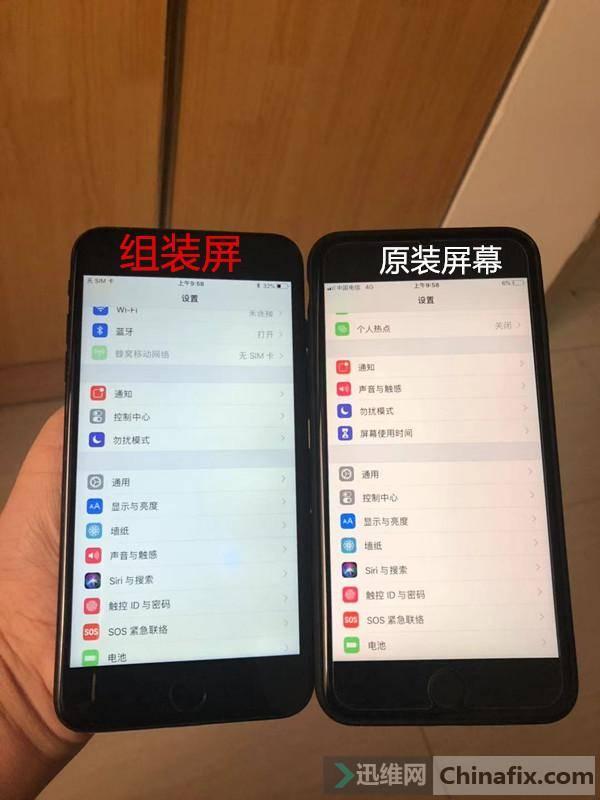 怎么看手机是否原装?一秒快速分辨手机组装屏和原装屏