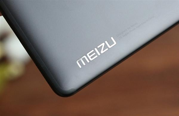 魅族17已安排:全球首批搭載驍龍865支持雙模5G