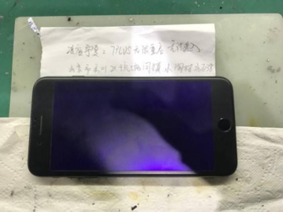 iPhone 7P开机一直白苹果重启,进不了系统维修