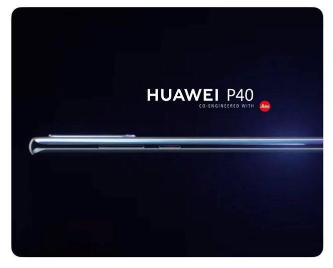 华为P40 Pro曝光参数曝光,屏幕不在是槽点,影像系统再升级