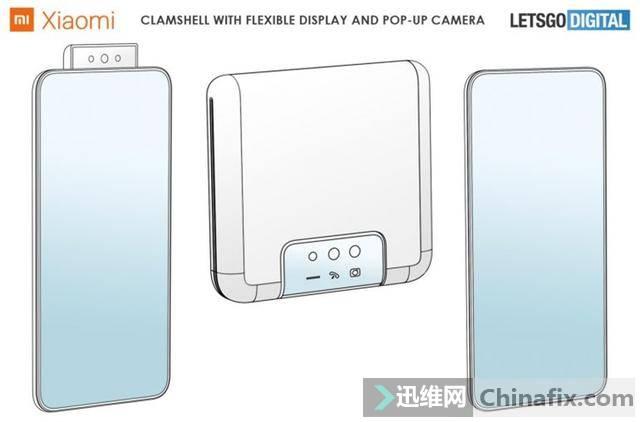 小米手机新专利曝光:翻盖折叠屏+弹出式摄像头