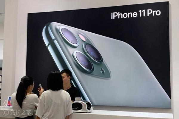 都在等iPhone12?分析师:苹果将iPhone11系列产量削减25%