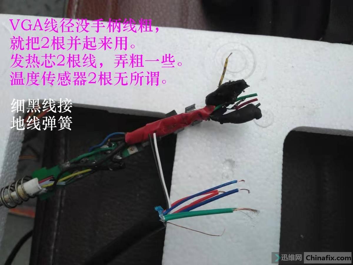 接线1_看图王.jpg
