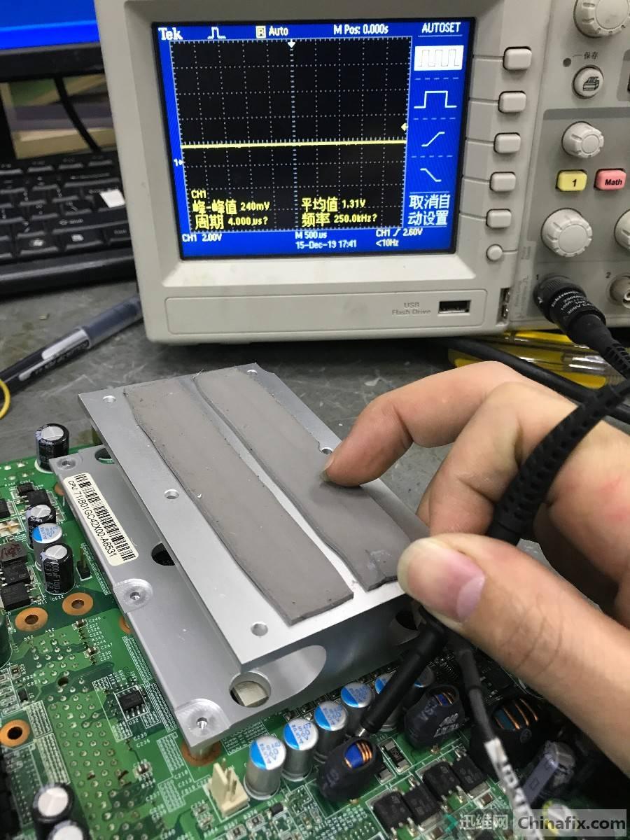 CPU供电1.31V