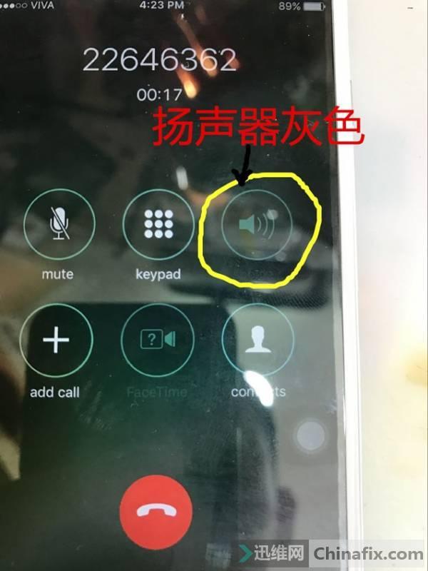iPhone6手机扬声器灰色,声音三无维修