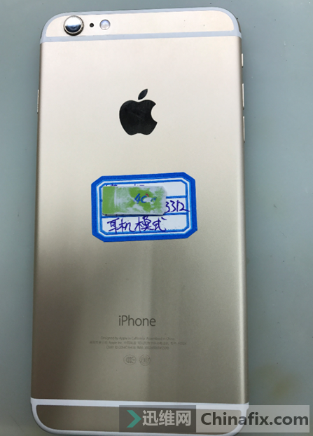 iPhone 6 Plus播放声音显示耳机模式故障维修