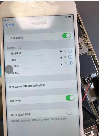 iPhone 6P手机WiFi信号弱维修