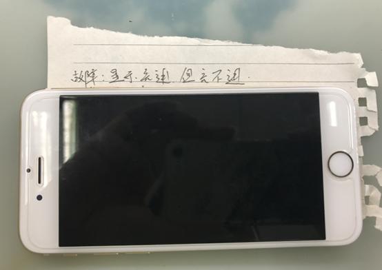 iPhone6手机显示充电,充不进电维修