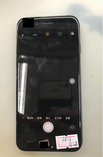 iPhone 7手机后摄像头打不开,无法照相维修