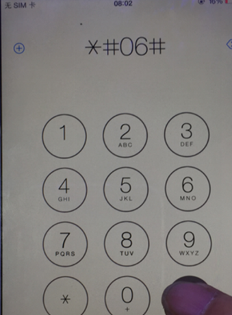 iPhone6摔后手机无服务维修