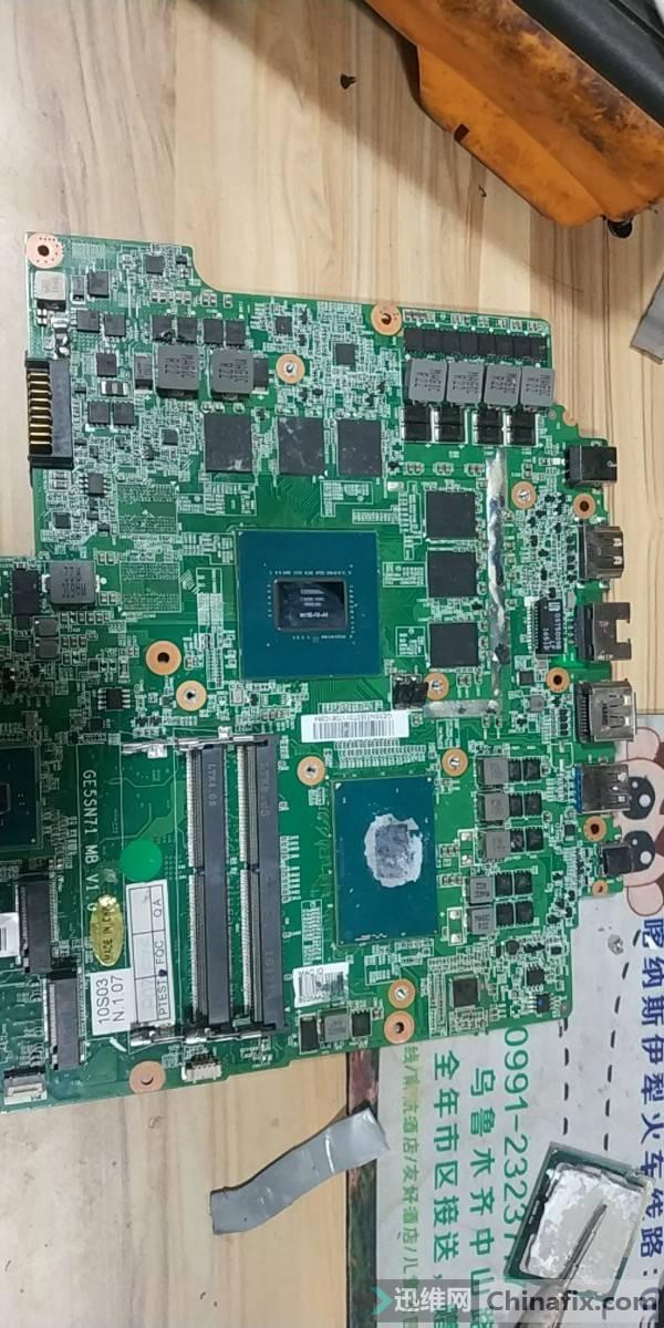 微信图片_20200110125710.jpg