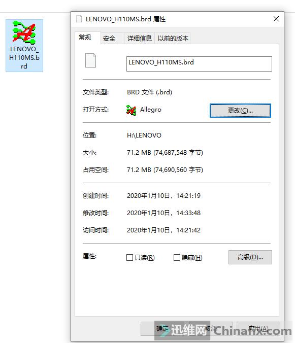 微信图片_20200110145734.png