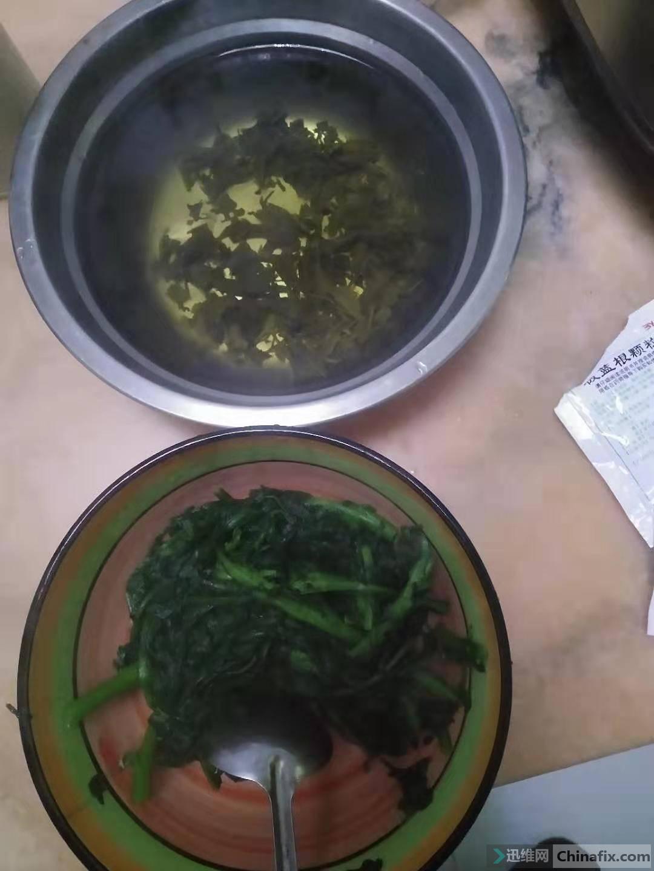 茶叶和茼蒿.jpg