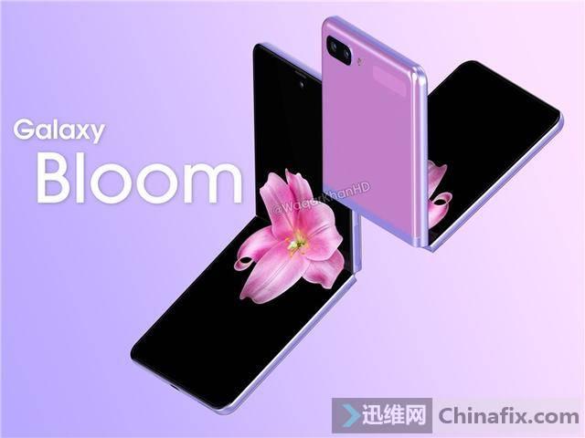 基于爆料信息,外媒制作三星GalaxyBloom折叠屏手机渲染图