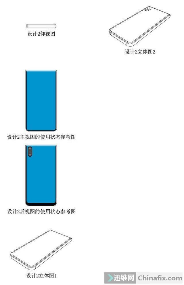 小米手机新外观设计曝光:采用三面环绕屏幕设计