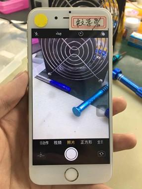 011520_0800_iPhone66.jpg