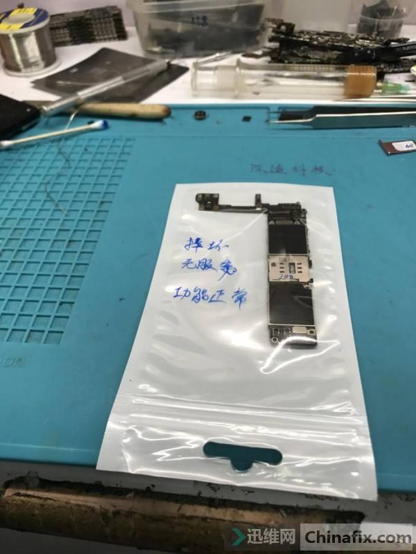 iPhone6S手机插卡无服务维修