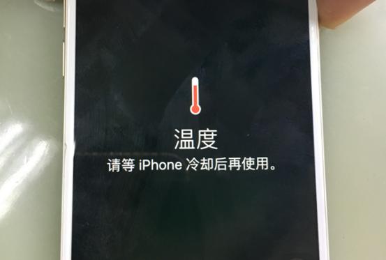 iPhone 6s手机温度高报警维修