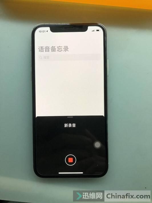 iPhone X手机摔后播放音乐卡顿故障维修