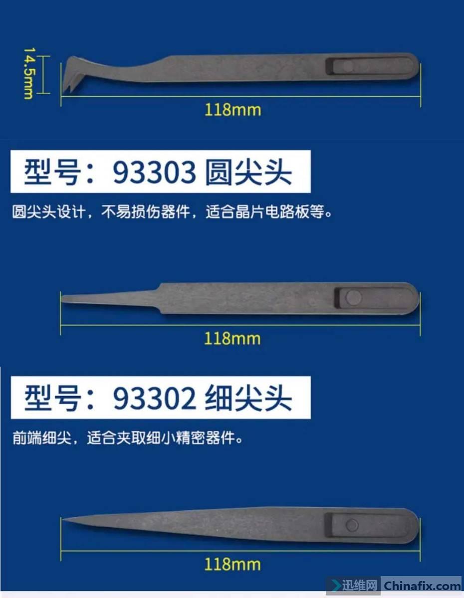 商品页面1_看图王.jpg
