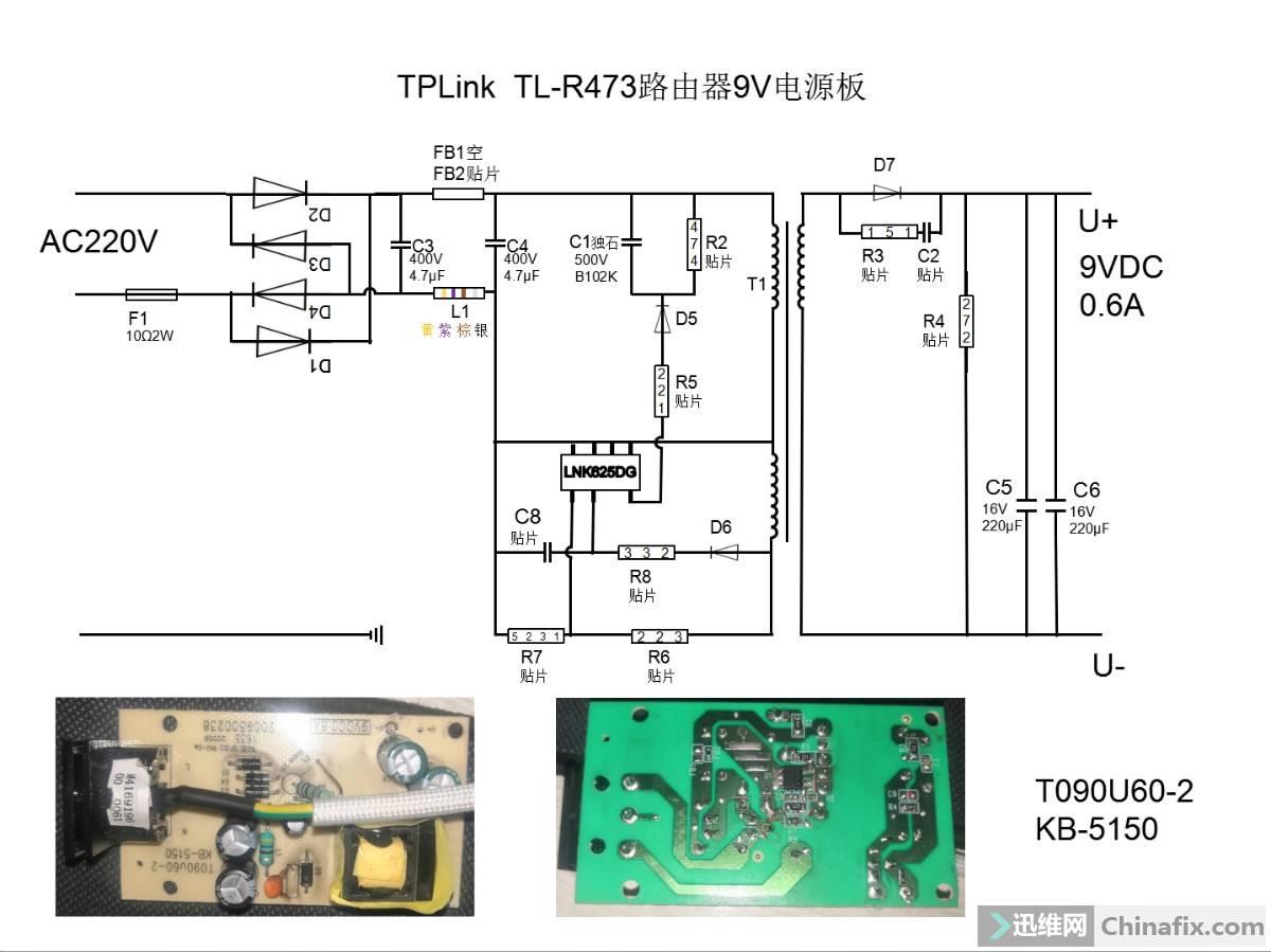 TPLink TL-R473路由器9V电源板lnk625DG.jpg