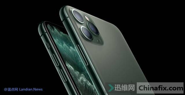 iPhone 11 Pro Max 电池寿命下降太快?赶快来检查下你的iPhone