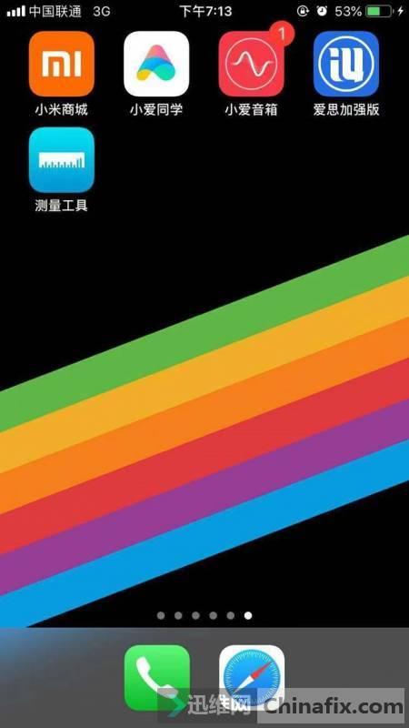 iPhone6S手机充不进电维修