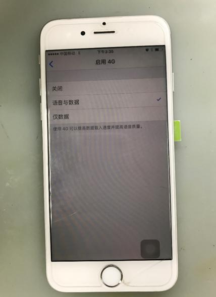 iPhone6手机插移动卡无4G信号故障维修