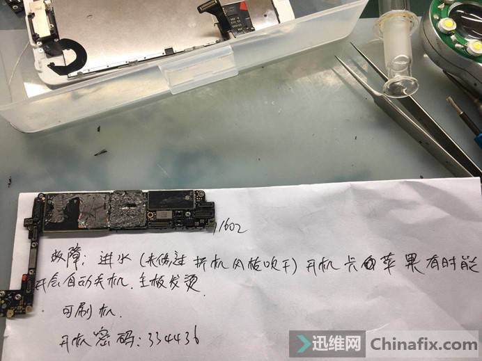 iPhone7手机进水开机卡白苹果,发烫严重维修