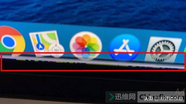 蘋果MacBook質量問題頻發:多人投訴屏幕重影閃屏,維修要花近4000元