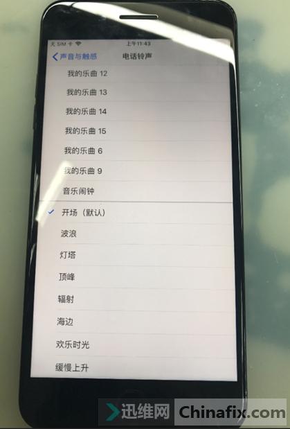 进水iPhone7P使用一段时间后无振动维修