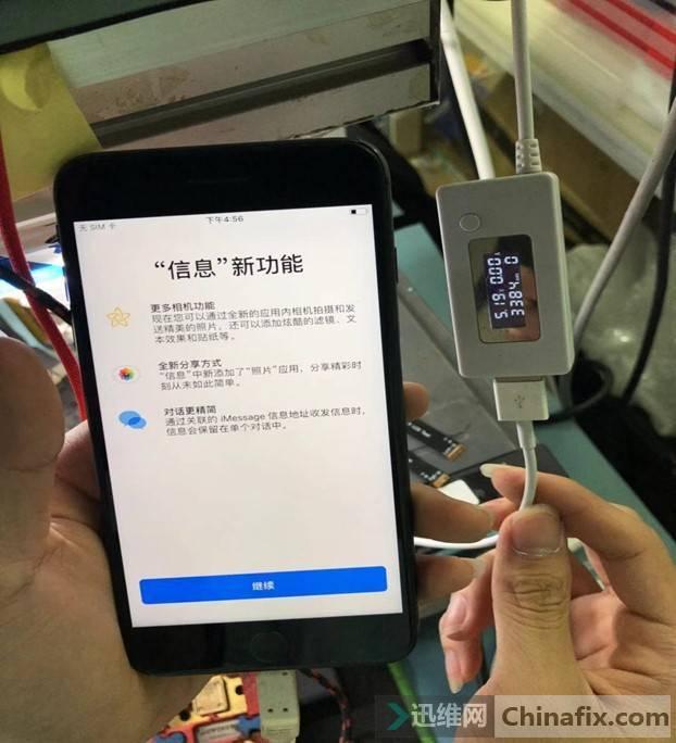 iPhone8P手机不充电故障维修