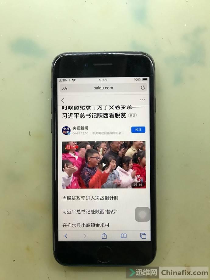 052220_0118_iPhone74.jpg
