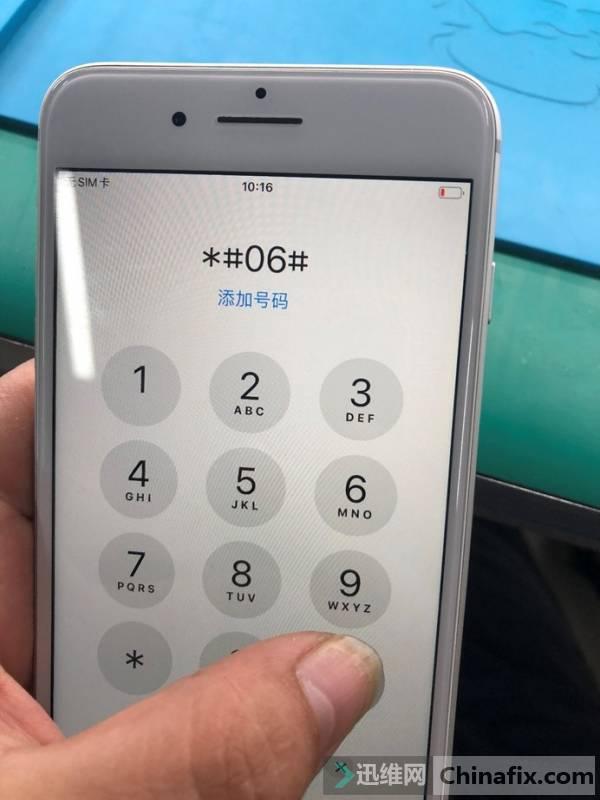 iPhone8P手机插卡无服务维修