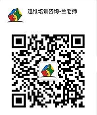兰老师微信1.jpg