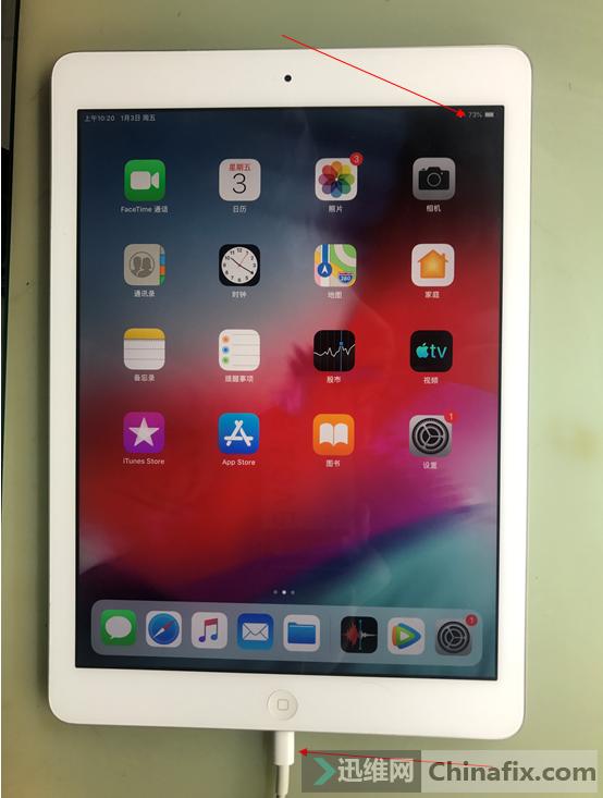 iPad Air充电没反应,充不进电维修