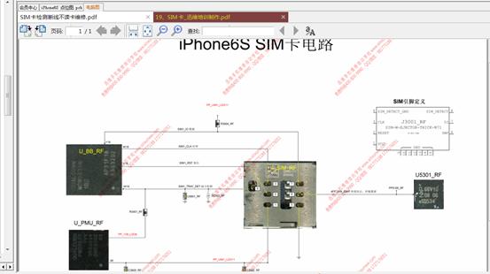 iPhone 6S手机不读卡,提示无效SIM卡维修