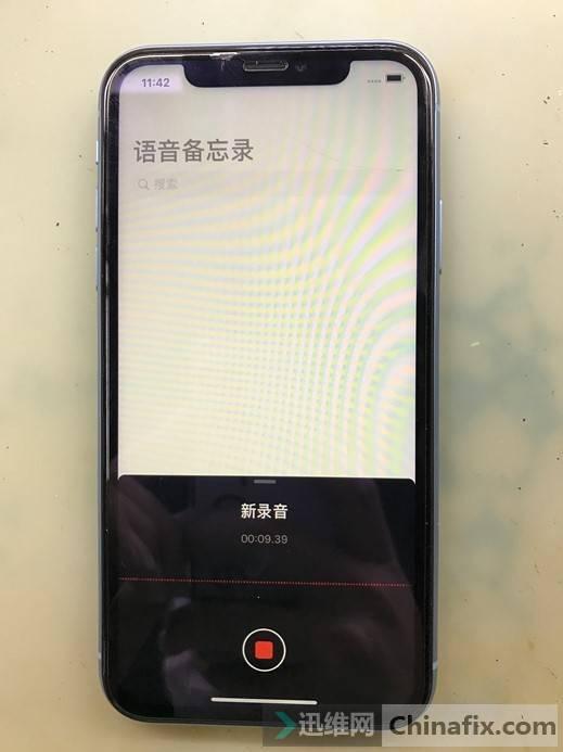 iPhoneXR手机录音不能用,打电话对方听不见维修