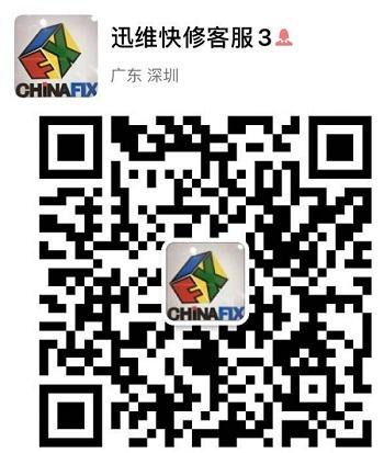 微信图片_20200608121758.jpg